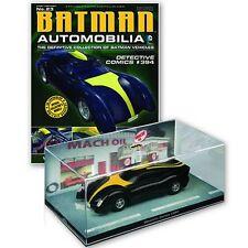 Eaglemoss Batman Automobilia #23 Batmobile 1/43 (Detective Comics #394)