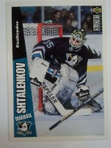 1996-97 Upper Deck Collector's Choice #4 Mikhail Shtalenkov Anaheim Ducks