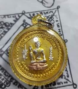 Thai buddha amulet phra lp jatukamrammatep  powerful  pendant .