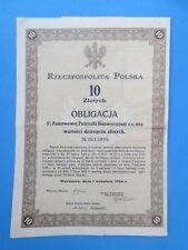 Rzeczpospolita Polska 1924r. Obligacja - 10 Zlotych