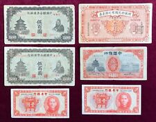China   1-500 Yuan    1919-41       6 Notes       Fine to Very Fine