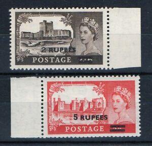 BRITISH STAMPS USED EASTERN ARABIA 1955-60 2R on 2/6d 5R on 5/- U/M