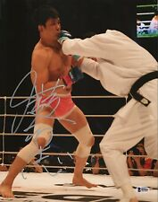 Kazushi Sakuraba Signed 11x14 Photo BAS Beckett COA Pride FC Total Elimination