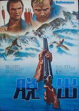 DELIVERANCE Japanese B2 movie poster BURT REYNOLDS JON VOIGHT JOHN BOORMAN RARE
