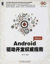 B00J85PZE4 Android-driven development Definitive Guide Chinese Editio