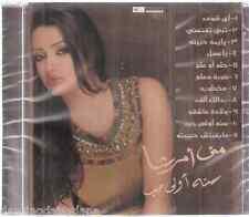 Mona Amarsha: Sanah Oula Hob, Ya Yoma Habaitoh, 3asal ~ Khaleeji Maroc Arabic CD