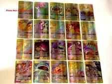 Lot 20 Cartes Pokemon GX Escouade Full Art Secrète Brillant Ultra-Rare Français