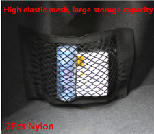 Car Rear Seat Trunk Cargo Organizer Storage Elastic String Net Mesh Bag Pocket