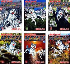 WEED GINGA DENSETSU YOSHIHIRO TAKAHASHI ANIME MANGA BOOK VOL.43-48 SET