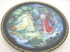 Bradex, Snowmaiden Russian Plate, 1991, 60K 2.4 1.8, Bradford Exchange