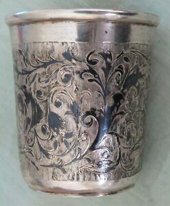 Imperial Russian Silver 84 Niello Cup 1848