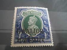 British India, Gwalior 1938-48 George VI 5Rs Green & Blue SG 114 - MNH