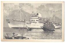 SS CAMBODGE Messageries Maritimes Line Ship Postcard, Unused