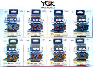 YGK Real Sports G-Soul Super JIGMAN PE8 300m. Braided Fishing Line Multicolor
