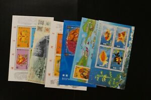 Hong Kong 6 different VF MNH s/s with HIGH CAT values (v460)
