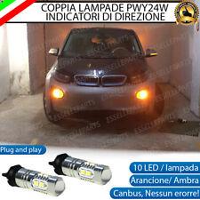 COPPIA LAMPADE LED PWY24W BMW I3 CANBUS 10 LED FRECCE ANTERIORI NO ERRORE