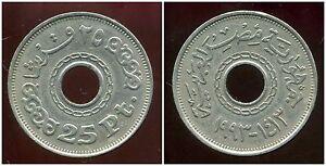 EGYPTE  EGYPT  25  piastres 1413 - 1993   ( etat )