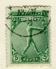GREECE; 1906 early Olympic Games issue fine used 5l. value
