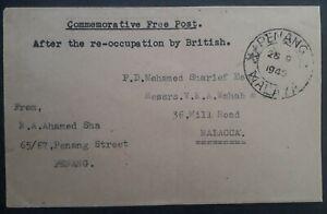 VERY RARE 1945 Malaya Commemorative Free Post Cover Penang to Malacca