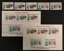 Dominican Republic #B31-33,CB19-20,B33a(Perf & Imperf Sheets) 1960 MH