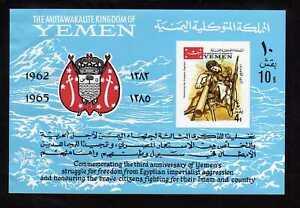 YEMEN 1967 FREEDOM FIGHTERS SOUVENIR SHEET