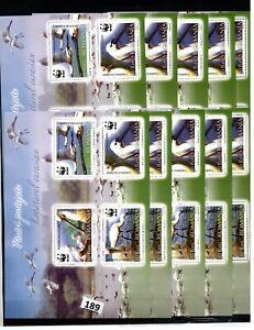 /// 10X ROMANIA - MNH - WWF - NATURE - BIRDS - 2006