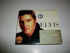 ELVIS PRESLEY - RARE OFFICIAL CHINA CD BOX - w/POSTER - BOOKLETS - POSTCARD-GSM