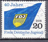 DDR 1986 Mi. Nr. 3002 TOP Vollstempel Gestempelt LUXUS!!! (22416)