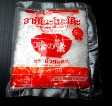 Aji no moto  ajinomoto  monosodium glutamate umami msg seasoning cooking 39 g