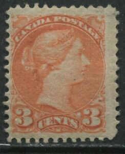 1888 Canada QV 3 cents vermilion Small Queen mint o.g. hinged