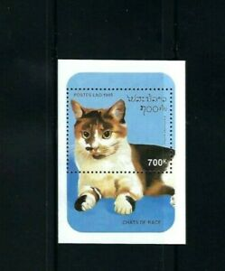 LAO 1995 CAT Cats Stamp S/S