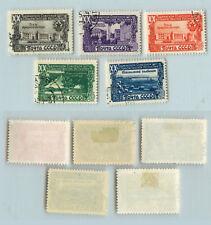 Russia USSR 1949 SC 1420-1424 used . rta9259