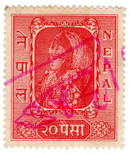 (I.B) Nepal Revenue : Duty Stamp 20c