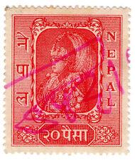 (I.B) Nepal Revenue : Duty Stamp 20c