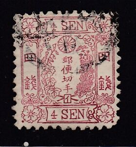 J148 Japan 1874 Crest And Kiri Branches Sc#35 w/Syl. 1