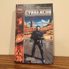 Snow Crash by Neal Stephenson Russian Hardcover