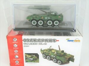 Neo Dragon Armor 63001 #05-01 - 1/72 PLA ZBL-09 IFV Digital Camouflage