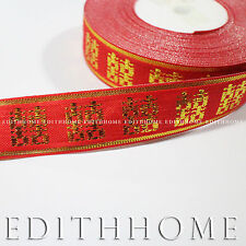 Chinese Wedding Decoration Ribbon - Double Happiness, 2.5cm x 20m (1 Roll)