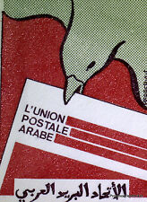 MA1092 UNION POSTALE ARABE   MAROC FDC  ENVELOPPE PREMIER JOUR