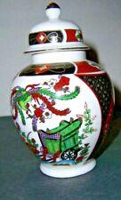 Imari Style Small Ginger Jar