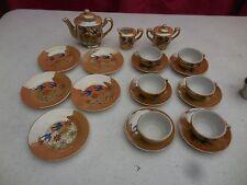 Vintage Child's Luster ware Tea Set Made in Japan Blue