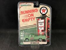 Greenlight Running on Empty 1967 Dodge D-100 Pick-Up 1:64 Scale 41010 NIB