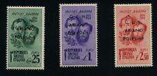 Italy- CLN 1945 Ariano Polesine overprint type II MNH Uni 12-14 CV$552 171215134