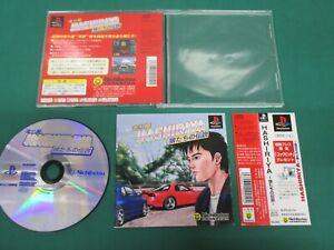 PlayStation -- HASHIRIYA OHKAMITACHI NO DENSETSU -- PS1. JAPAN. GAME. 19541