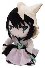 """New Great Eastern Genuine 8"""" Ulquiorra Bleach Stuffed Plush Doll (GE-8979)"""