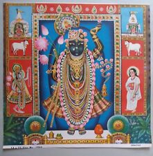 INDIA MYTHOLOGICAL HINDU GODS OLD BIG PRINT-SRINATHJI -15X15 INCH #B-99