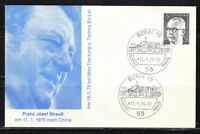 Germany 1975 event cover Franz Strauss visit to China,meeting with Mao Tse-tung