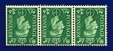 More details for 1941 sg485wi ½d pale green (wmk inv) spec q2b strip of 3 unmounted mint mnh cfbl