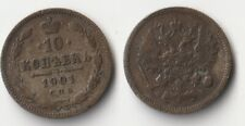 1901 Russia 10 kopeks silver coin