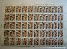1976  ITALIA  150 lire  Trentennale della Repubblica Foglio intero MNH**